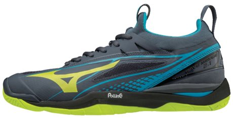 Mizuno Wave Mirage 2.1 X1GA185047