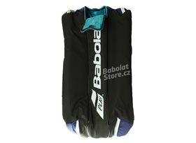 Babolat-Pure-Wimbledon-Racket-Holder-X12-2017_751143_7