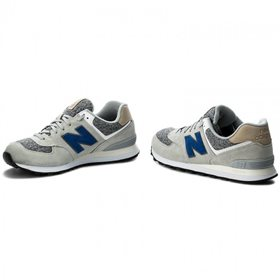 New-Balance-ML574VAH_3